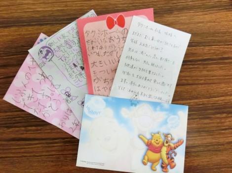 ありがたいお手紙