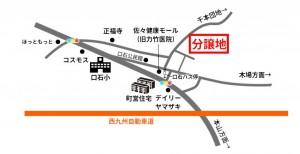 佐々町造成地地図