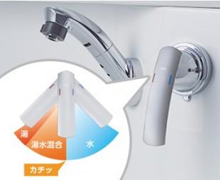 節湯C1対応水栓・壁出しタイプ